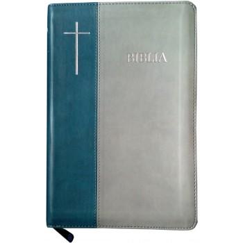 Biblie mare de lux cu fermoar în piele ecologică de culoare verde turcoaz cu gri, index de cautare, argintată pe margini, cuvintele lui Isus scrise cu roşu.