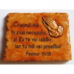 Gravură plachetă cu mesaj - Cheamă-Mă în ziua necazului,...