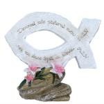 Ornament - peşte inscripţionat text biblic,, Domnul este pastorul meu nu voi duce lipsa de nimic.