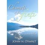 Chemati sa fie sfinti - John N. Oswalt