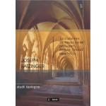 Introducere în creștinism. Prelegeri despre Crezul apostolic - Joseph Ratzinger
