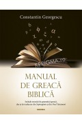 Manual de greaca biblica - Constantin Georgescu