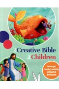 The Creative Bible for Children - Gill Guile