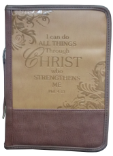 Husa biblie in doua nuante de maro imitatie piele imprimat ,, I can do all things through CHRIST ....Filipeni 4:13