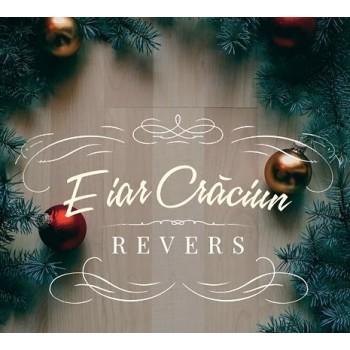 E iar Crăciun - REVERS